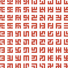A selection of 3x3 weave mazes